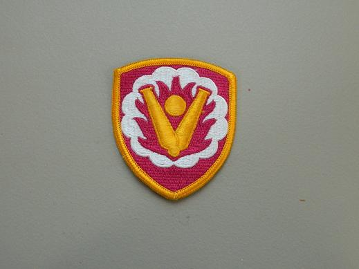 59th Ordnance Bde. Color Patch