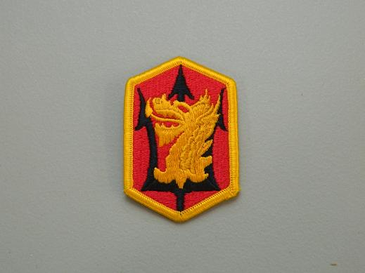 631st Artillery Bde. Color Patch