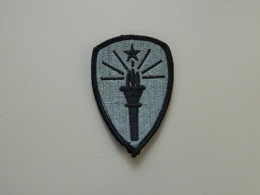 Indiana Nat. Guard State HQ Color Patch
