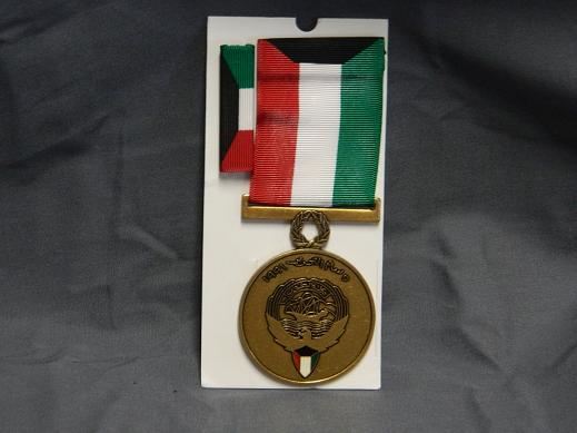 Kuwait Liberation Medal- Full Size- US Issue