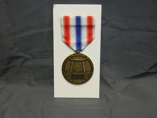 Merchant Marine Korean Service Medal- Full Size